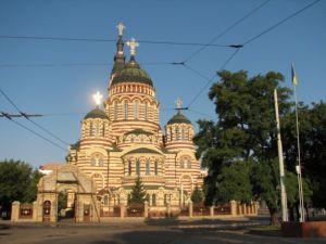 Skatepark Charkow (Ukraina) - 9
