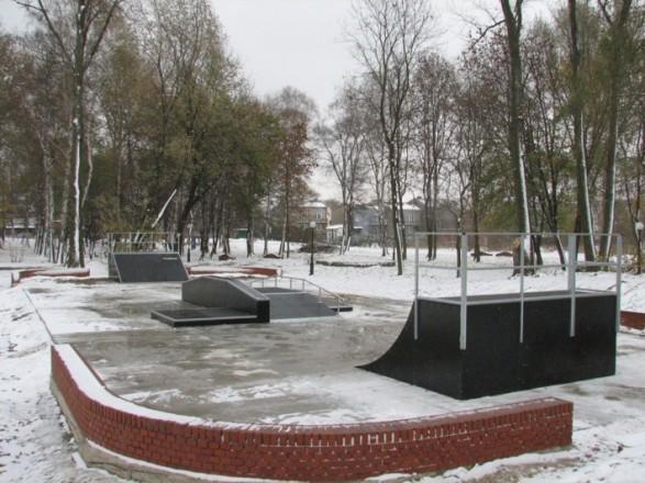 Skatepark in Wolbrom