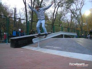 Skatepark Krzywy Róg funbox