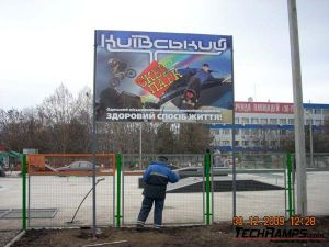 Skatepark Odessa - 5