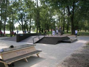 Skatepark w Krotoszynie 3