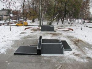 Skatepark w Wolbromiu 1