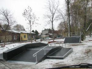 Skatepark w Wolbromiu 3